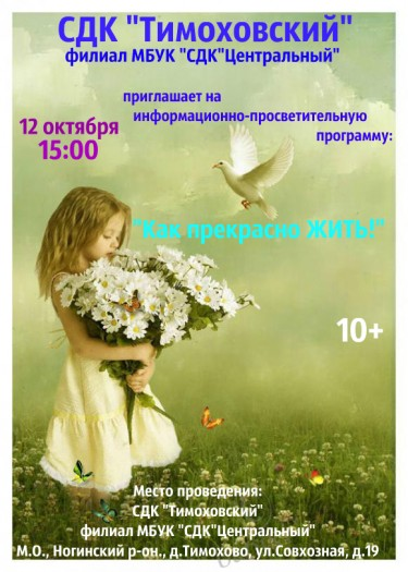 12.10.jpg